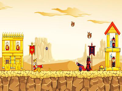 Kralların Savaşı 2