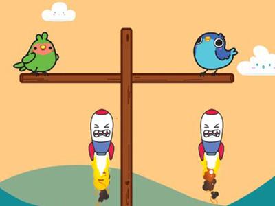 Cesur Kuşlar
