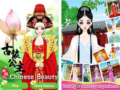 Çin Kızları Giydirme