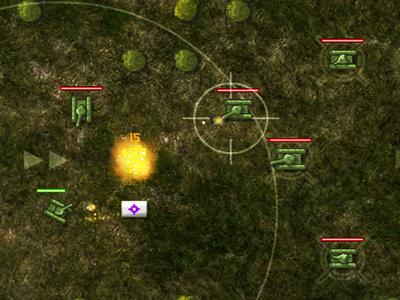 Küçük Tank Savaşı