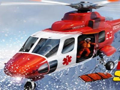 Kurtarıcı Helikopter