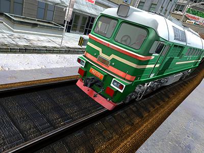 Yolcu Treni Sürme